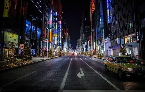 Tokyo, japan, city, night