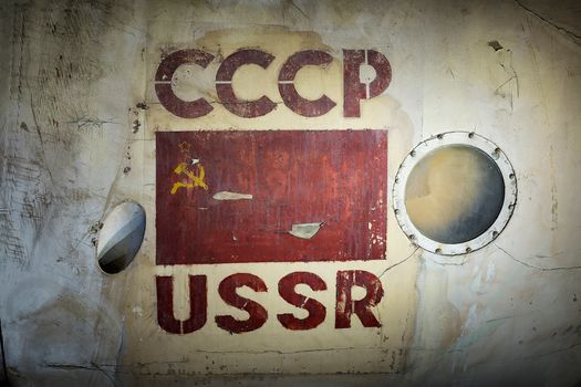 Union, spaceship, ussr, flag, porthole