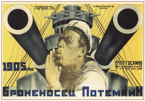 Armadillo Potёmkin, poster, sailor