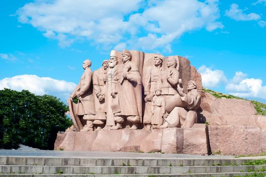 Arch of Friendship of Peoples, Pereyaslavskaya Council, Kiev, Ukraine, To commemorate the reunification of Ukraine and Russia