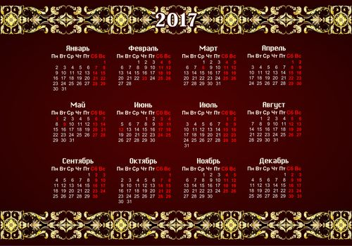 Calendar for 2017, 2017, year of the rooster, calendar grid for 2017