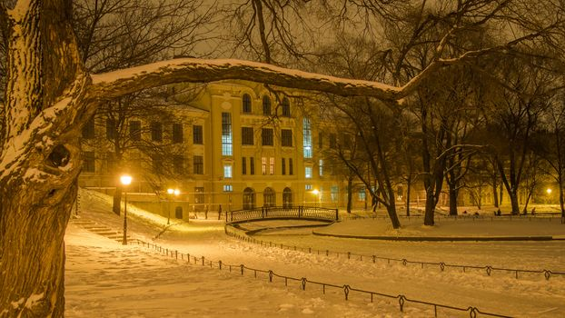 Yusupov Gardens, Saint-Petersburg