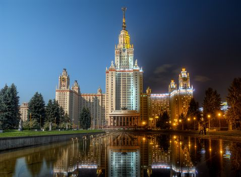 Moscow State University named after MV Lomonosov, Moscow, Russia