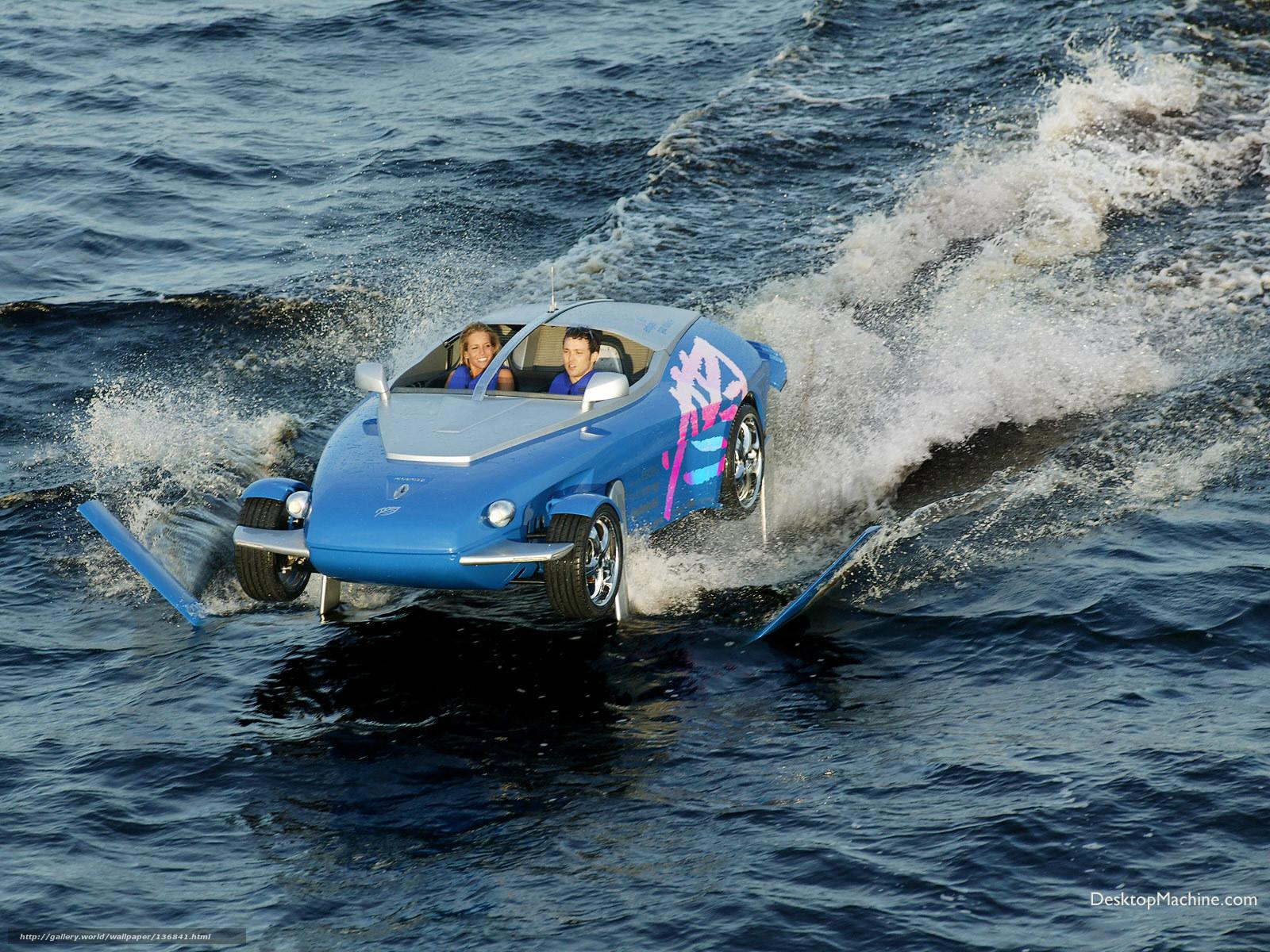 видео машина лодка