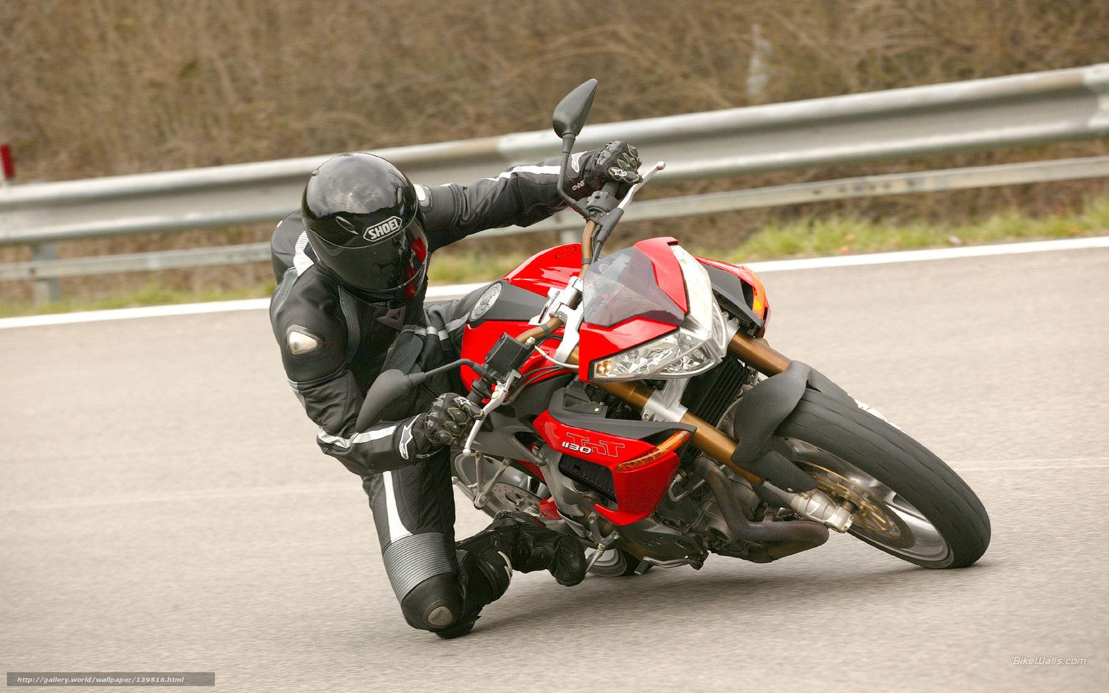 обои для рабочего стола мотоцикл минск № 438258  скачать