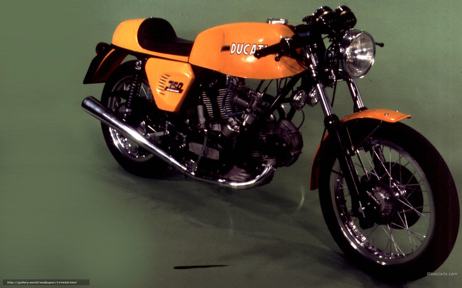 обои для рабочего стола мотоцикл минск № 438216 без смс