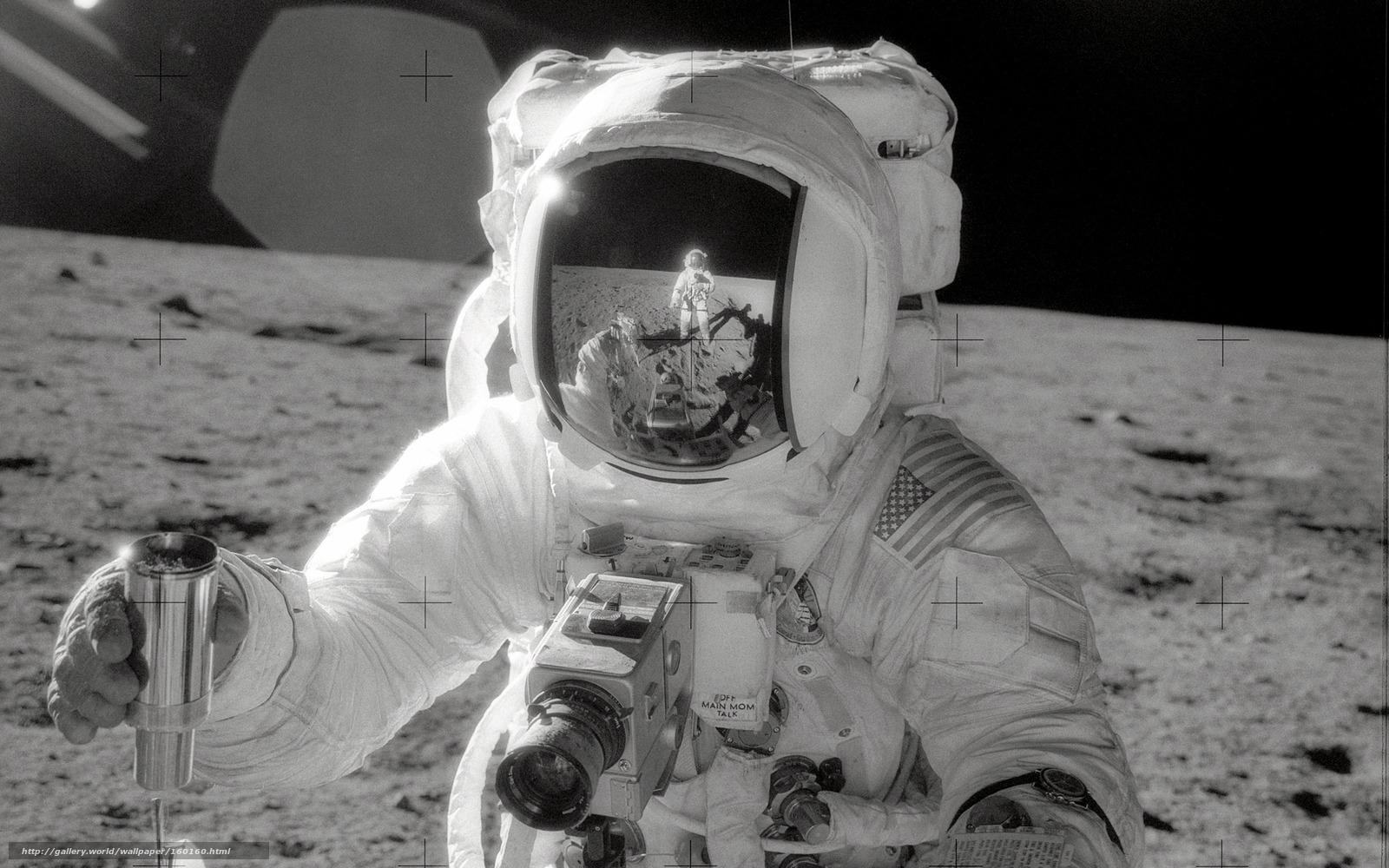 Почему перестали осваивать луну