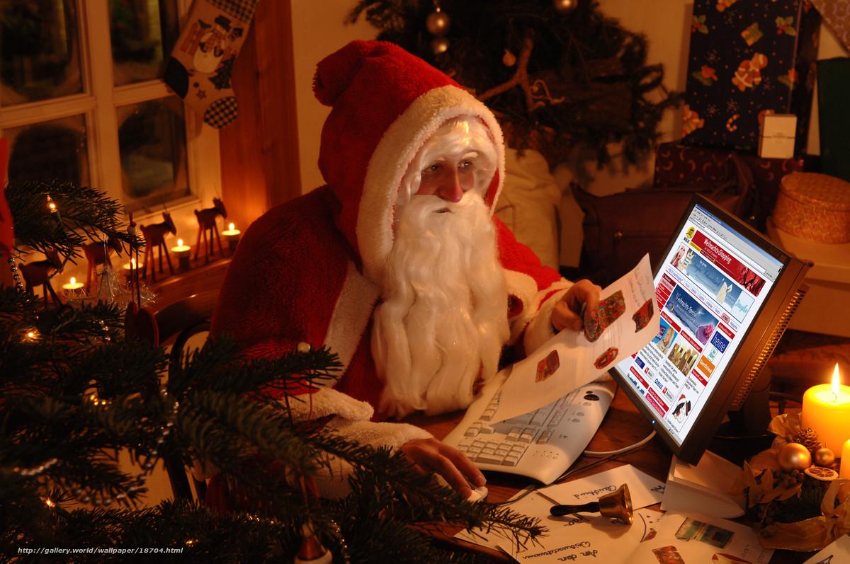 Что подарить дед морозу на новый год