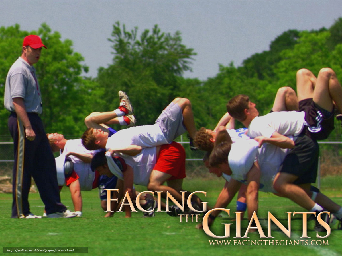 facing the giants movie reflection essay