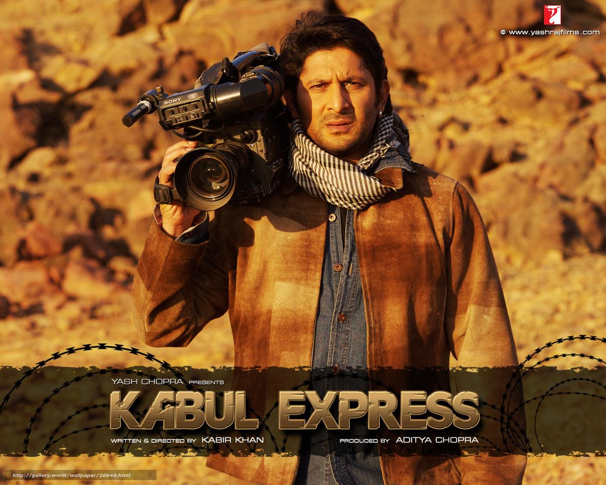 Кабульский экспресс  kabul express  2006 смотреть