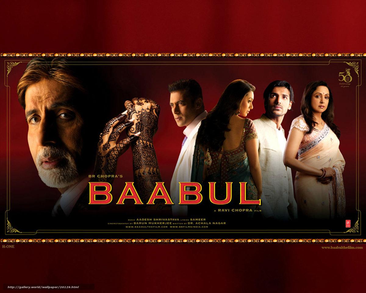 Baabul poster