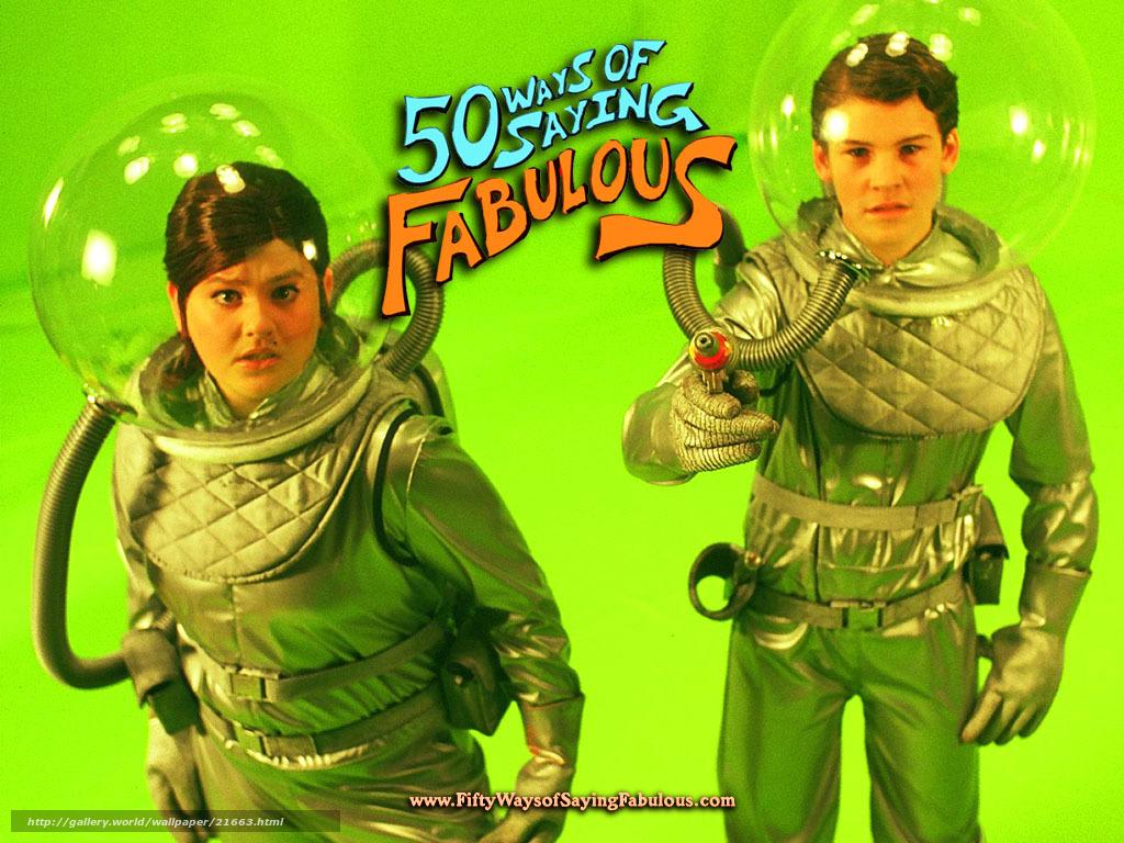 50 оттенков голубого 50 ways of saying fabulous