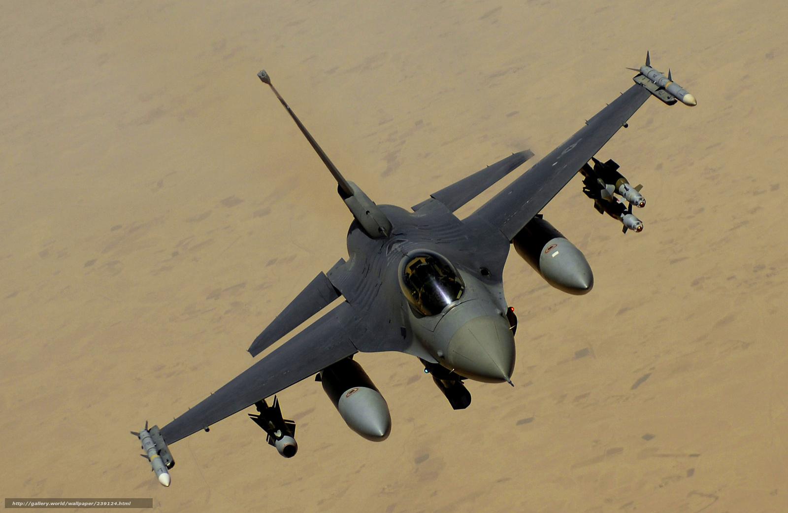 Lockheed Martin представила новый истребитель F-21