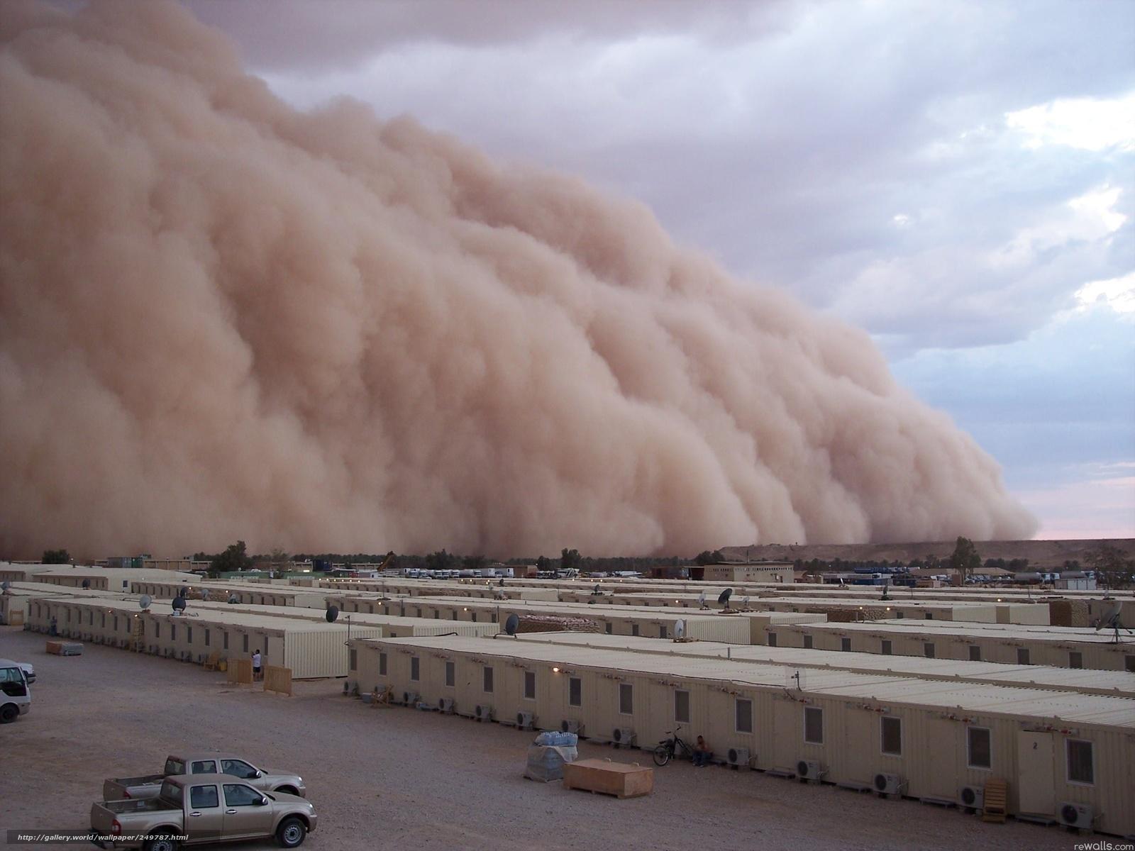 магия для песчаная буря в египте 2015 видео Швеция Фалун