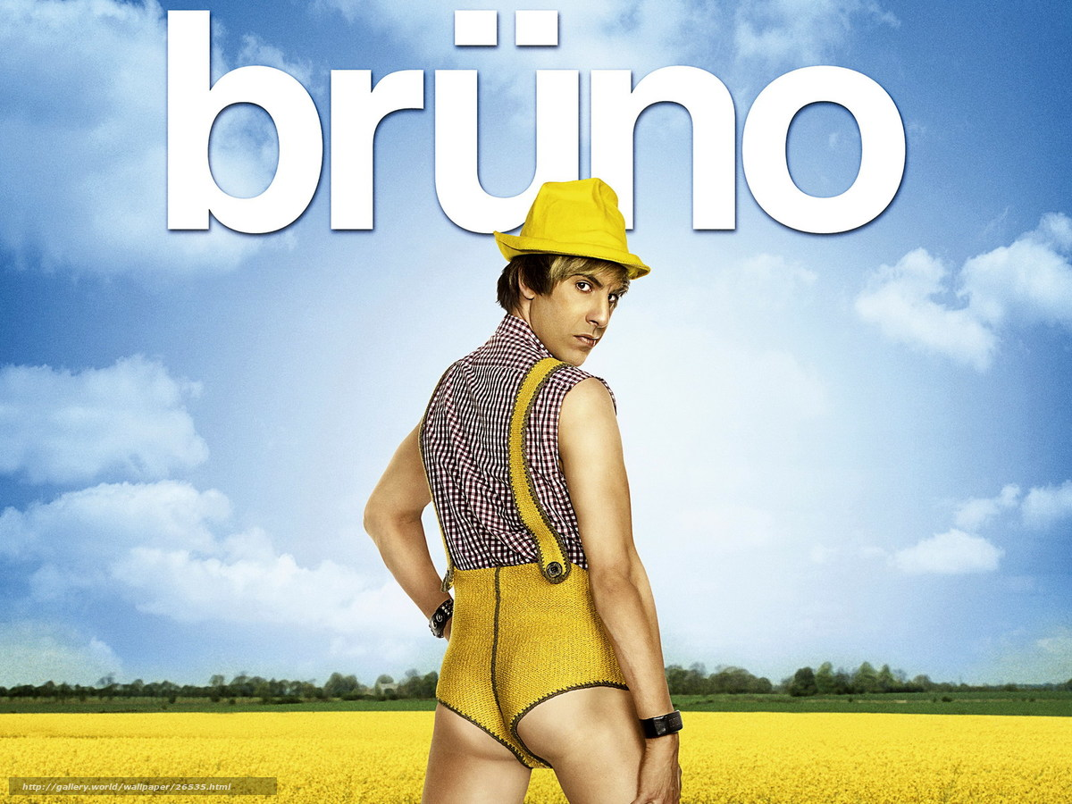 e293ba5be Bruno bernardes fotografia patos