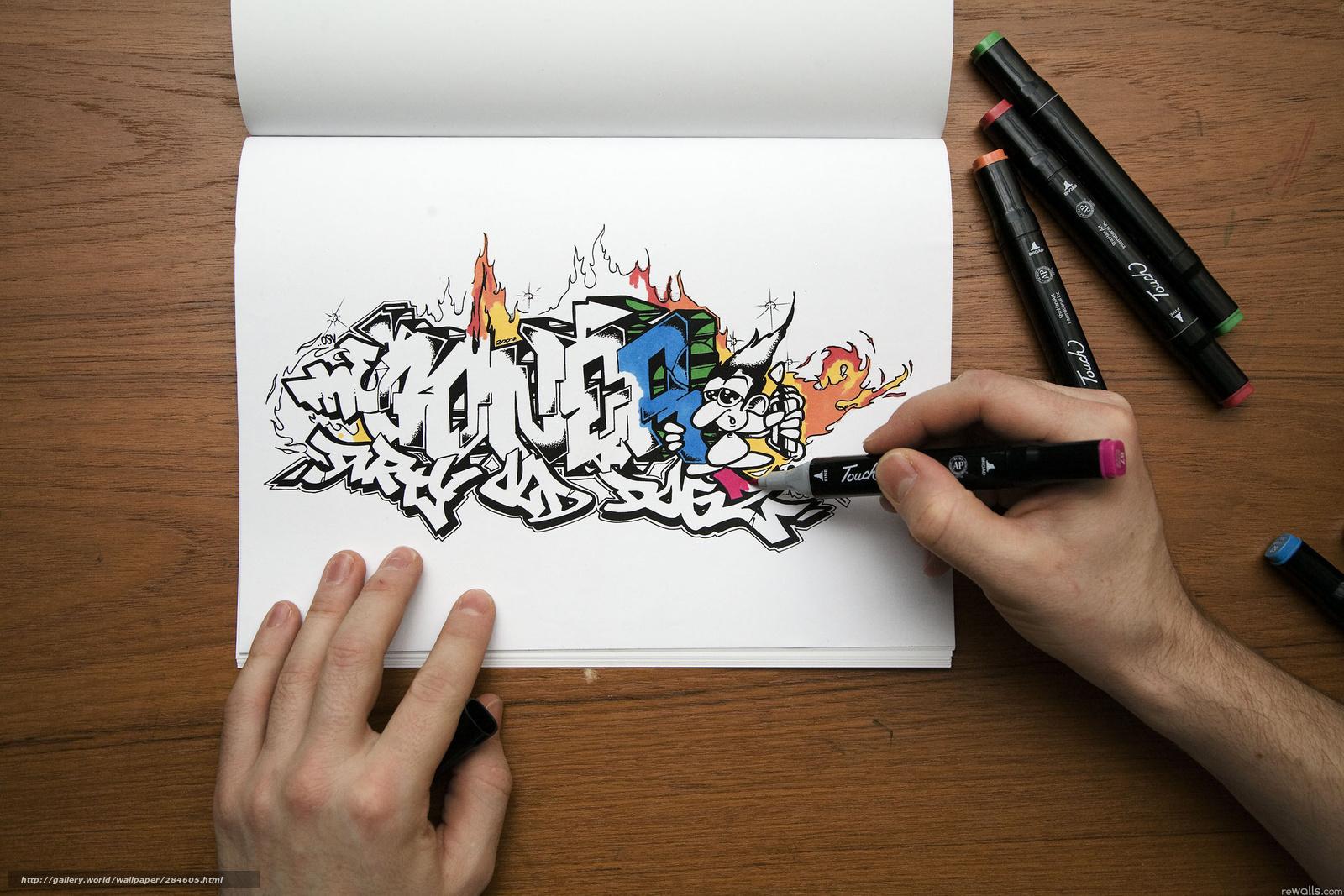Как из сделать картину карандашомшоп