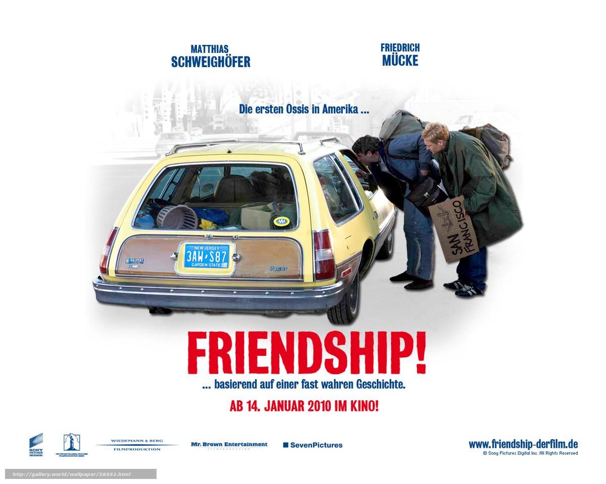 Дружба, Friendship!, film, movies