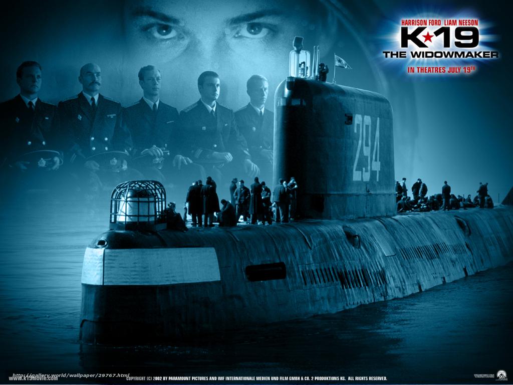 фильм 2015 года про подводную лодку