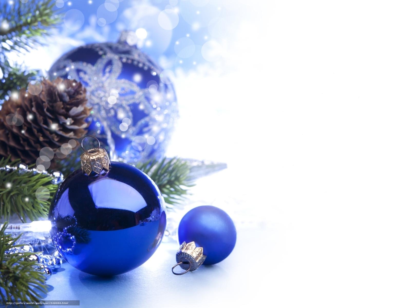 Поздравление с новым годом от бригады у