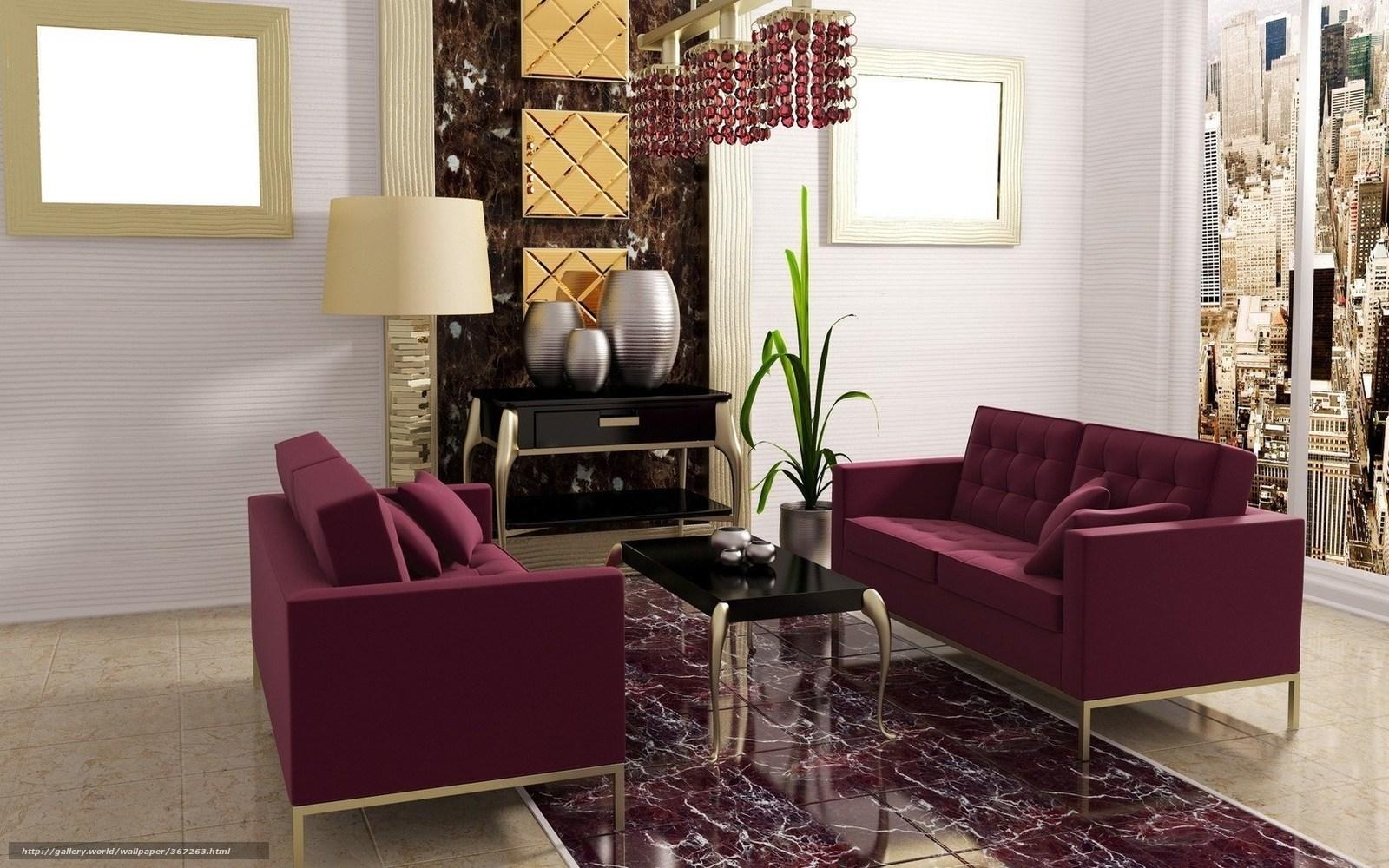Фиолетовая мебель в интерьере фото