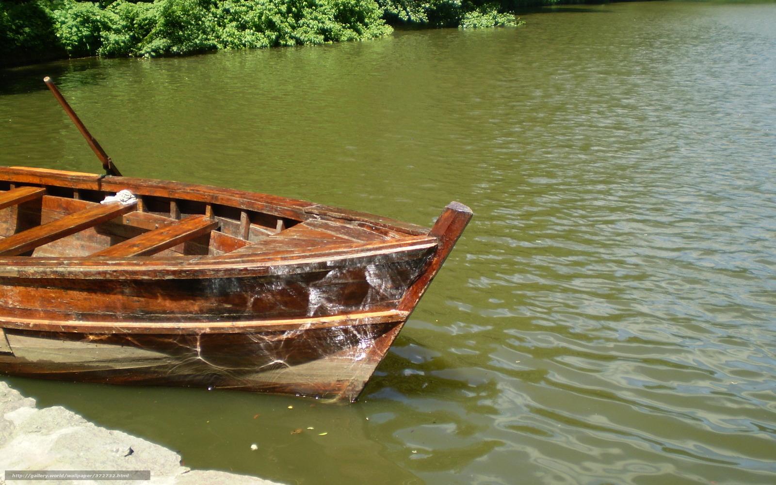 и лодке на пруду как солнечные