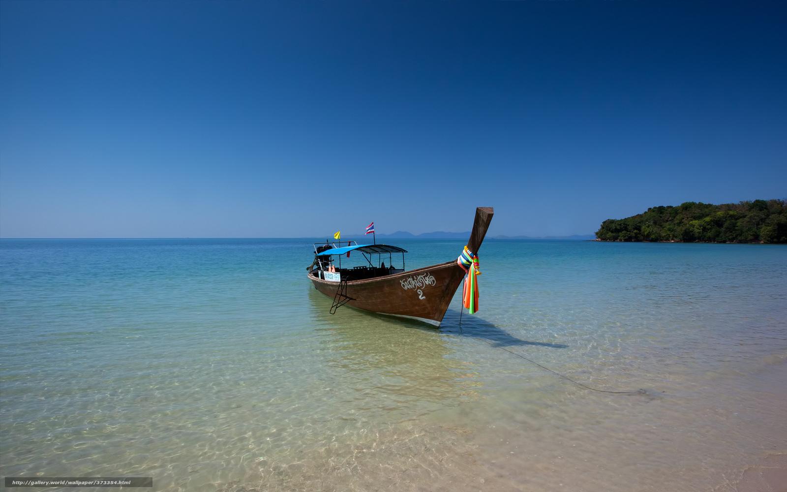 лодка море солнце