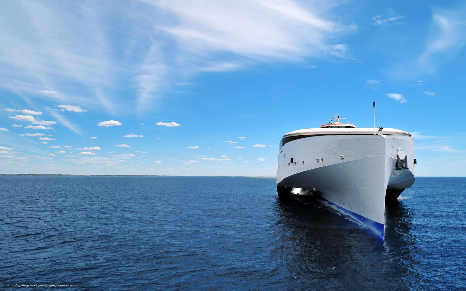 белая лодка плюс