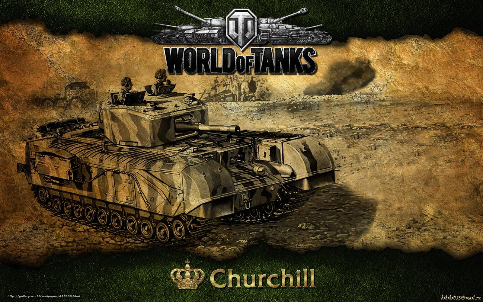 Папка update для world of tanks