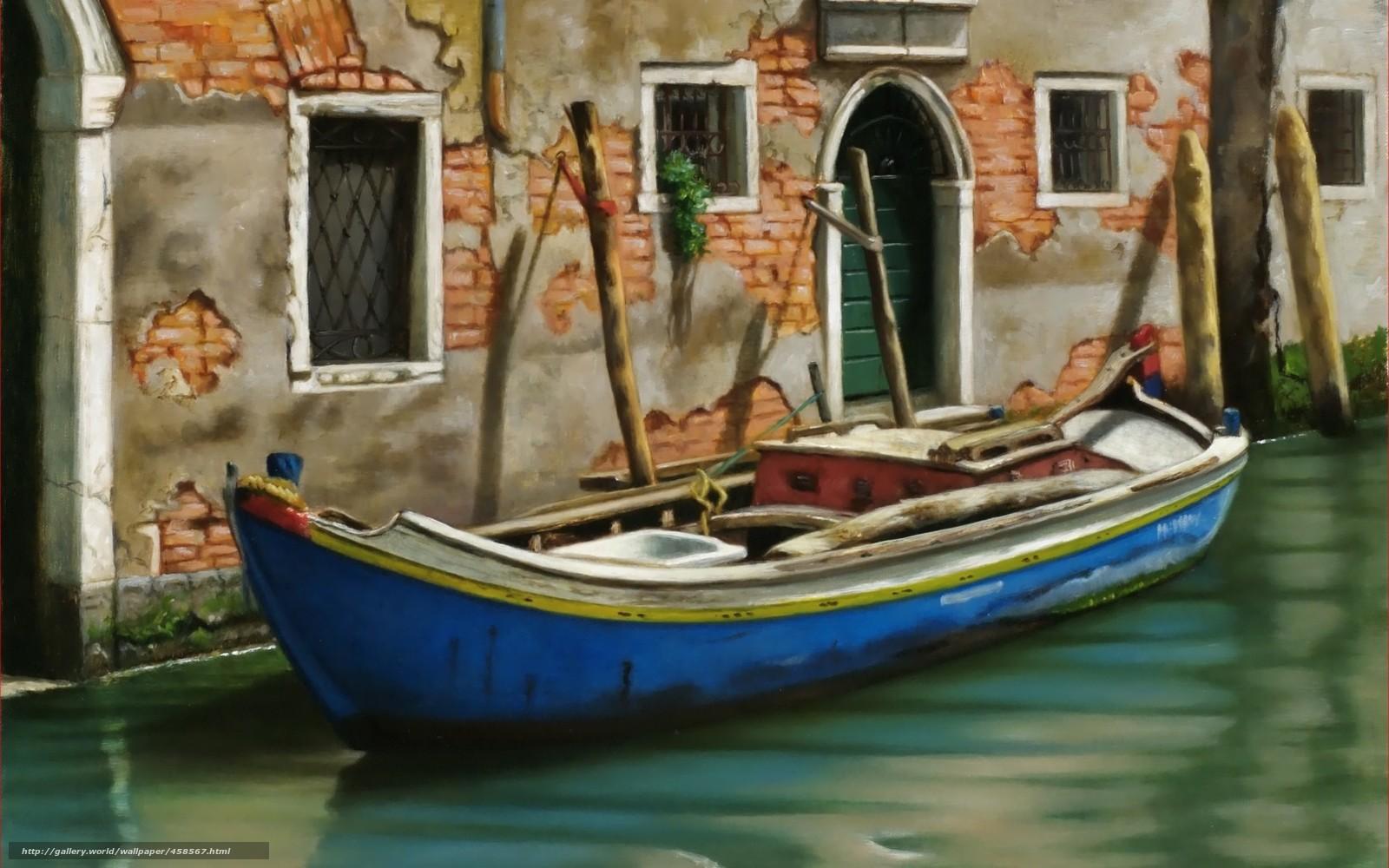гондола и лодки мира