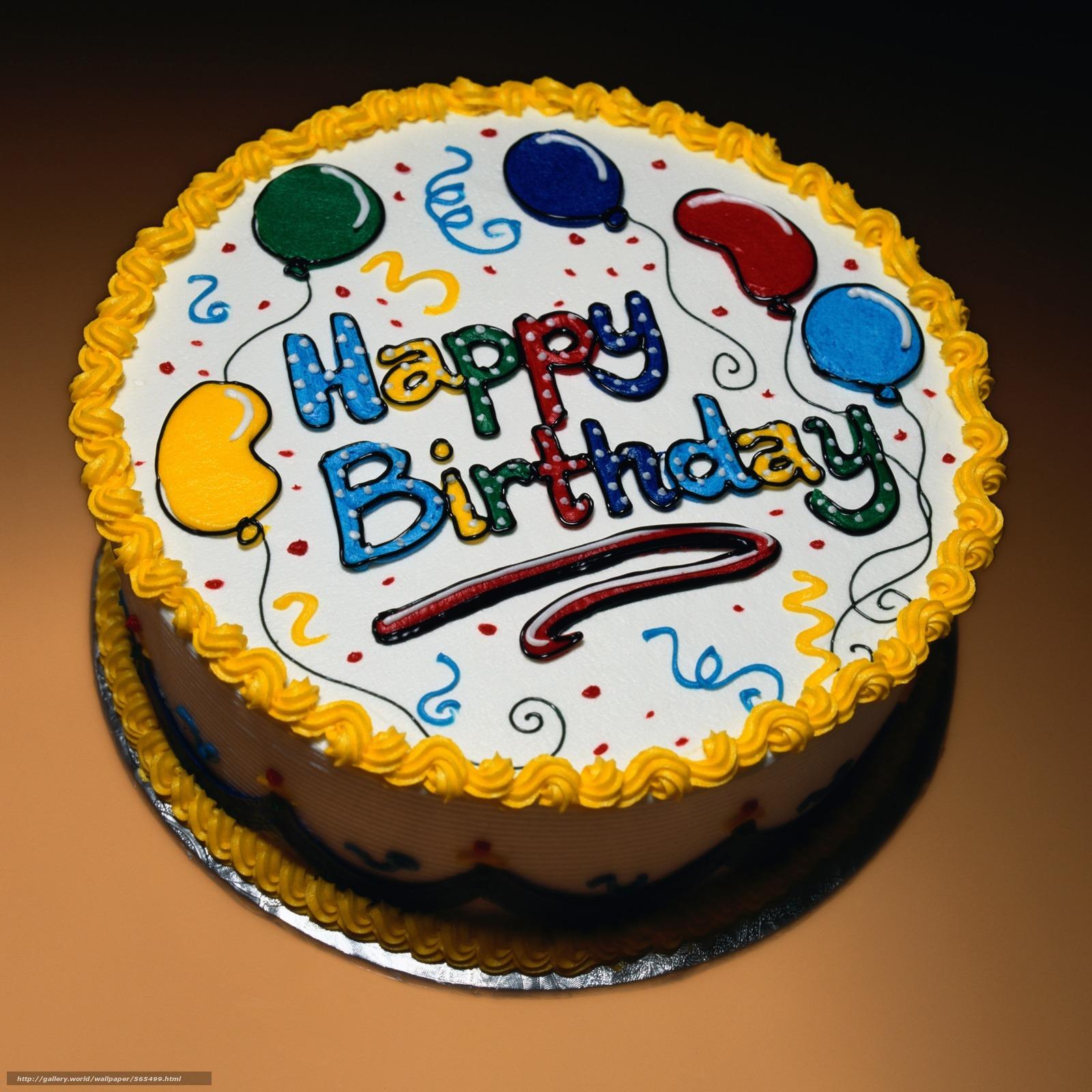 Торт картинки с днём рождения мужчине
