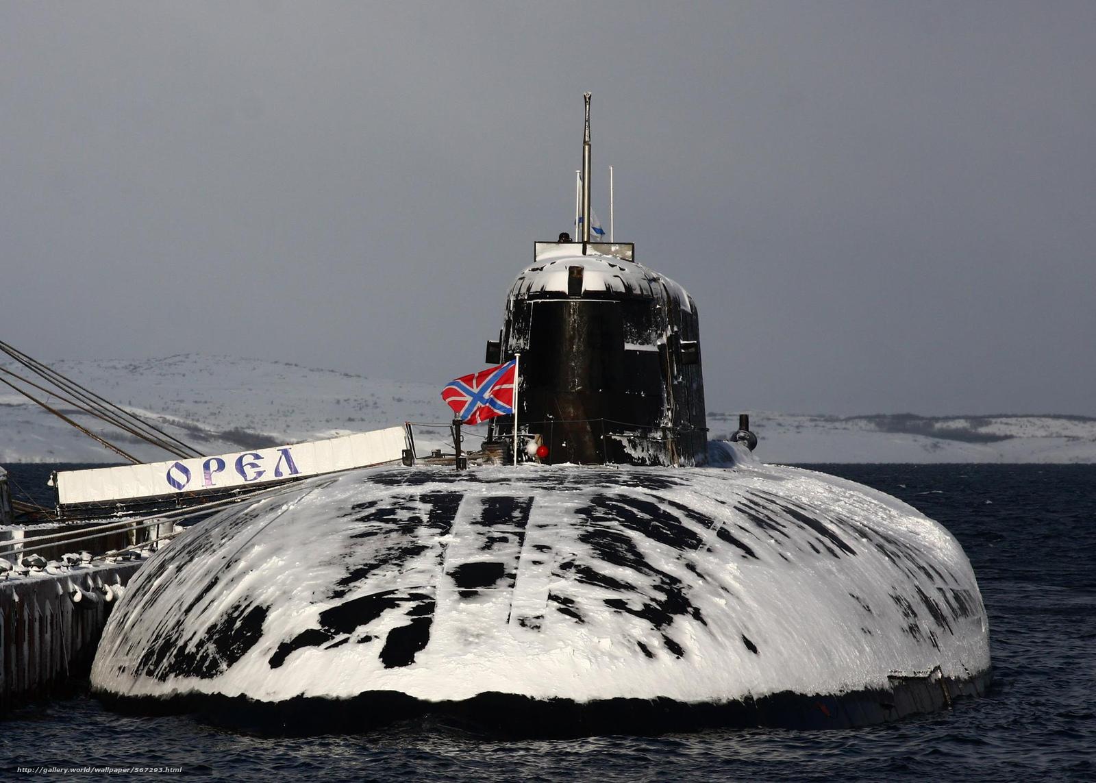 фото подводной лодки с северным сиянием