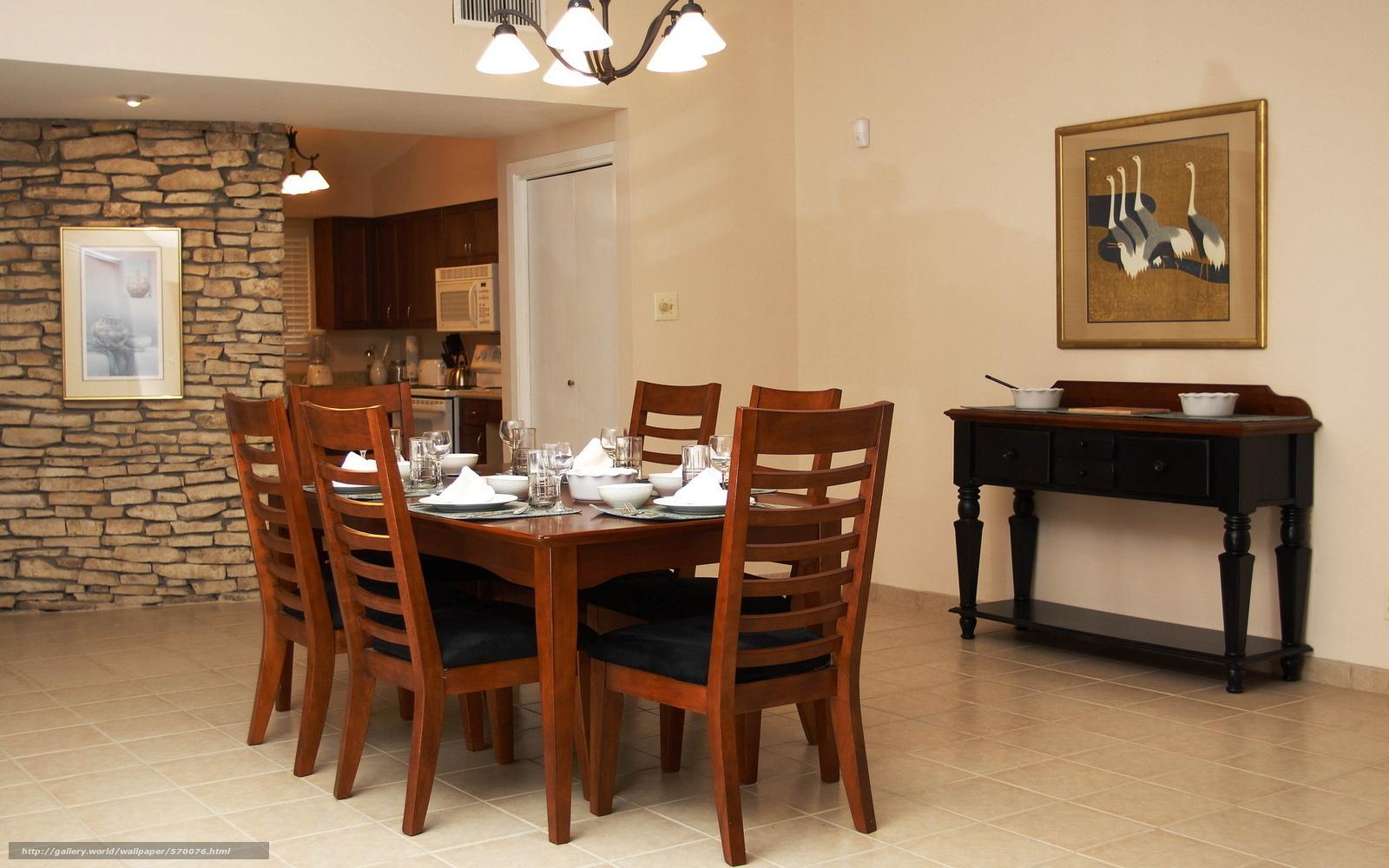 интерьер, кухня, стиль, столовая, дизайн