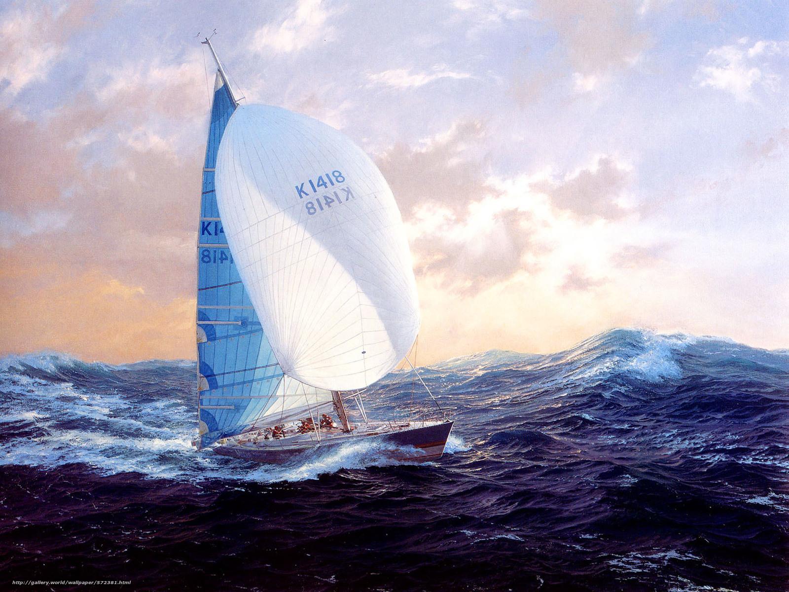 свежий ветер ударил в парус и погнал лодку