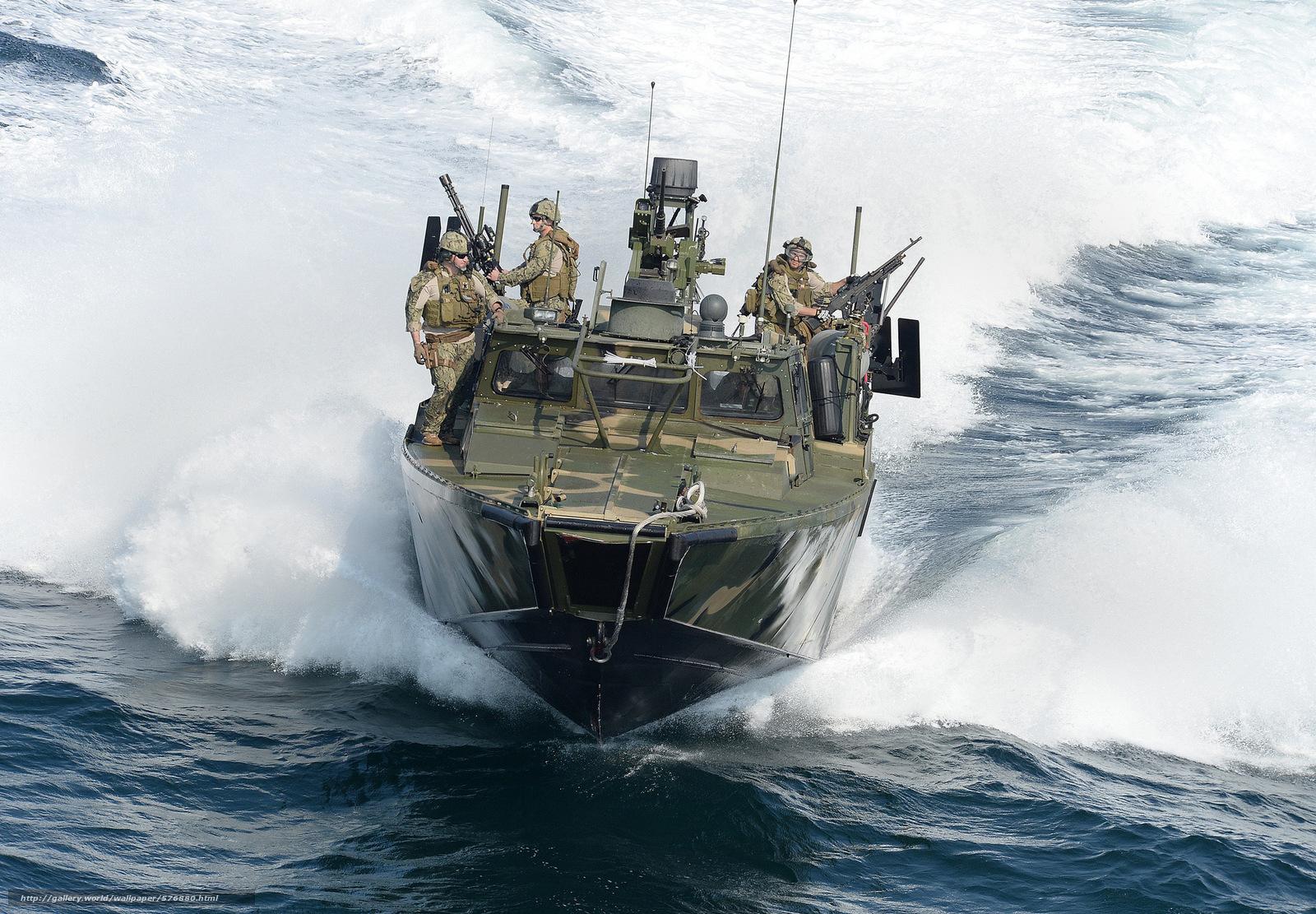 Лодки для спецназа