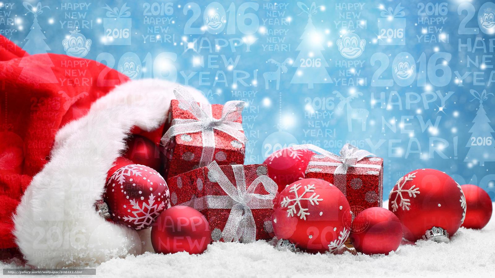 хэштеги для зимы и нового года определению, рантье