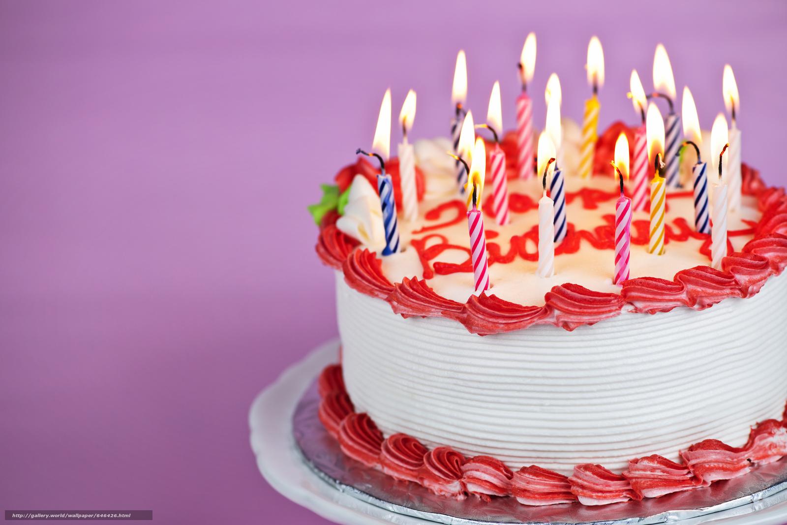 Топ 10 поздравлений с днем рождения 42