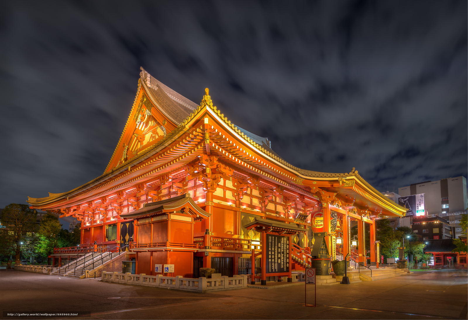 Tokyo, Japan, Tokyo, japan, city, night, illuminations, panorama, Sensoji temple in Tokyo, Sensoji temple