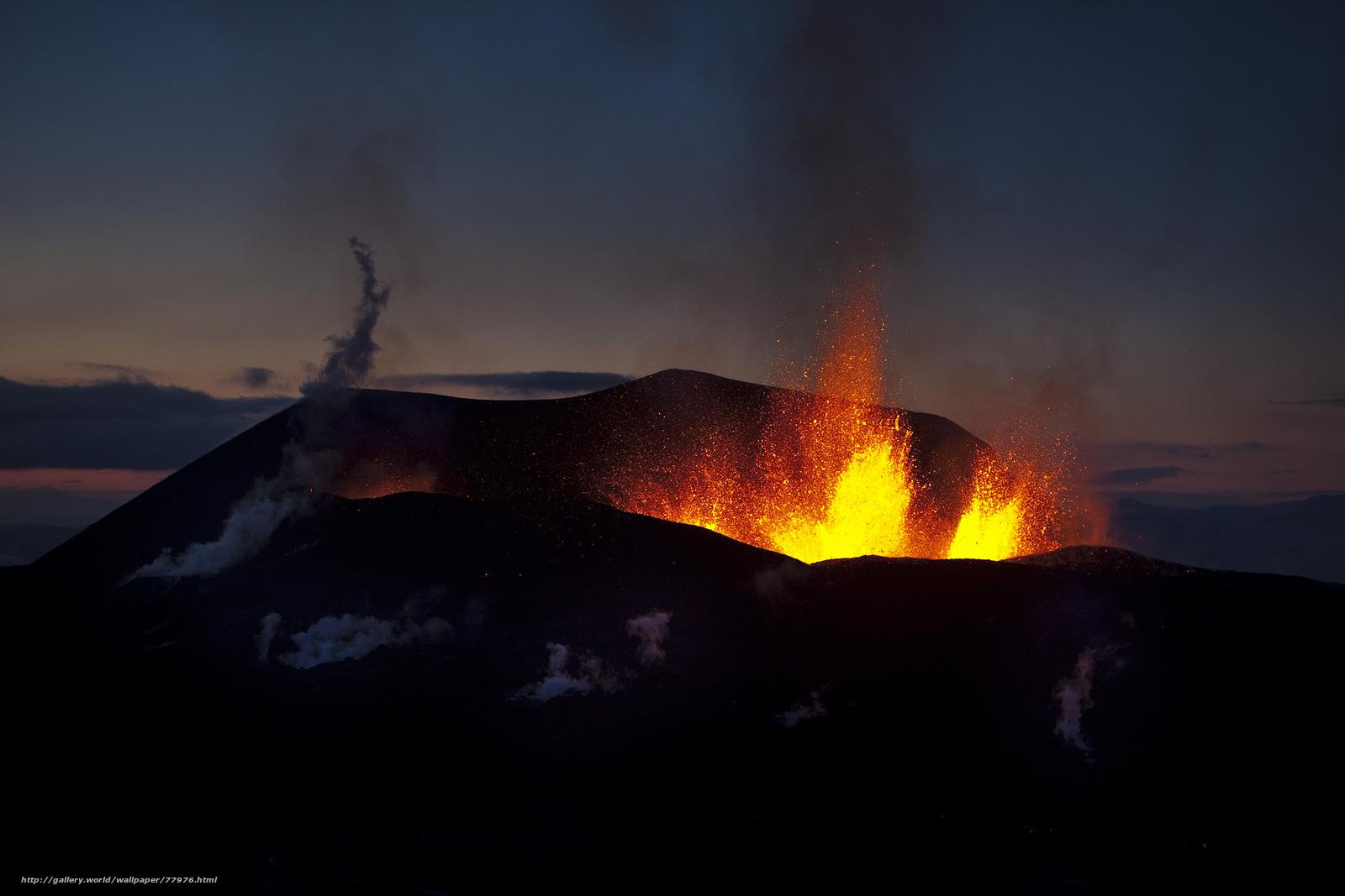 рабочие вулканы