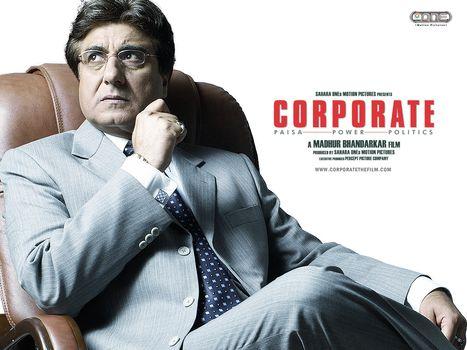 Поломанные судьбы, Corporate, film, movies