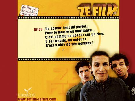Ze фильм, Ze film, film, movies
