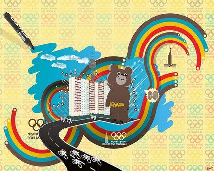 Bear, olympiad, USSR