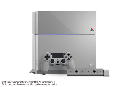 Sony, Playstation, Playstation 4, Console