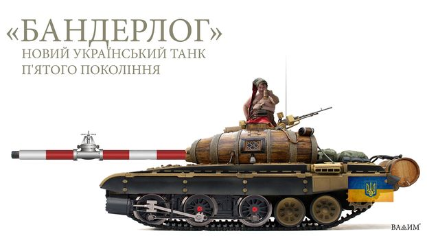 tank, Ukraine, equipment, GDP, APU