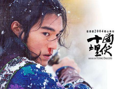 Дом летающих кинжалов, Shi mian mai fu, фильм, кино
