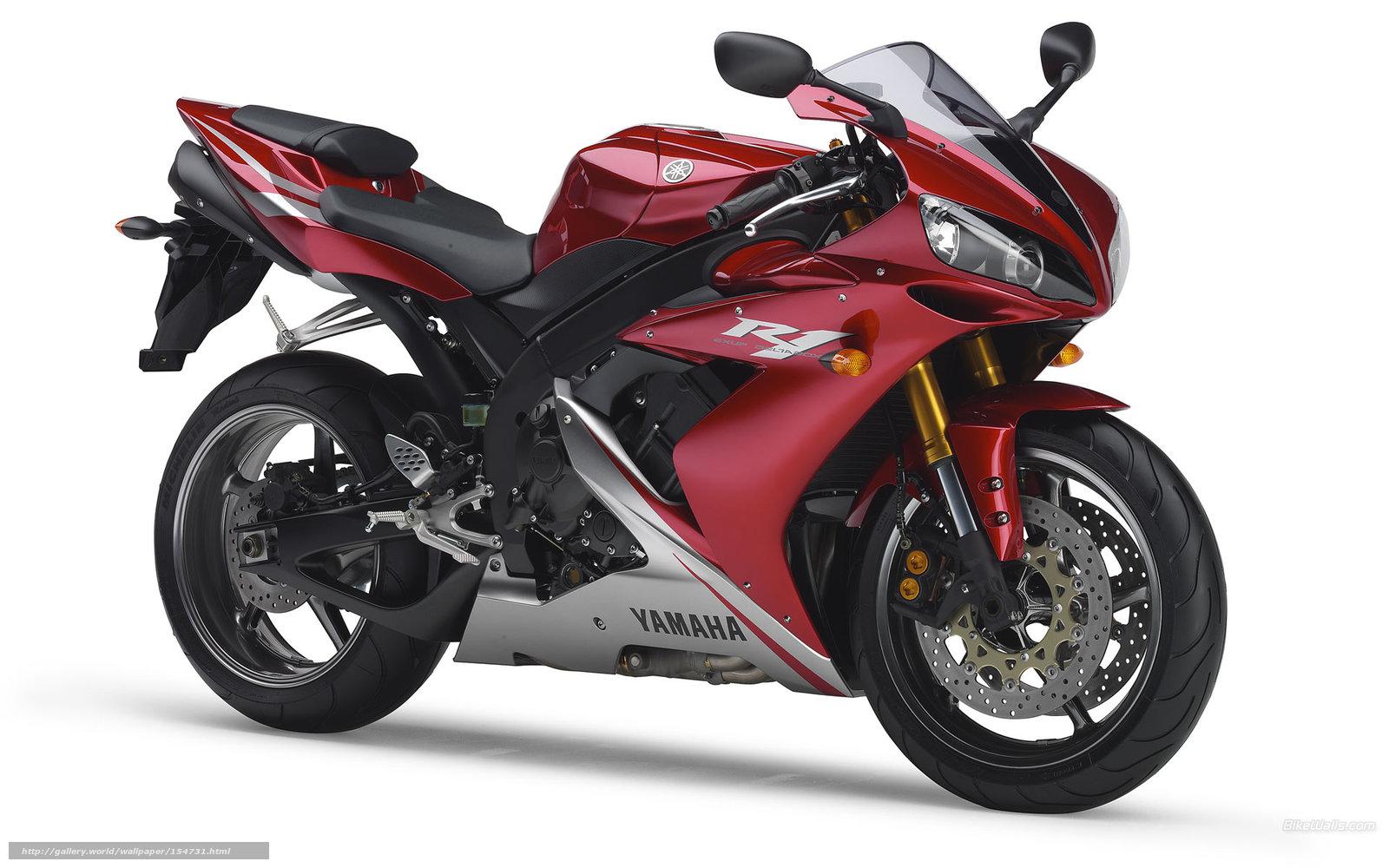 Утро романтика, поздравительные открытки мотоциклы