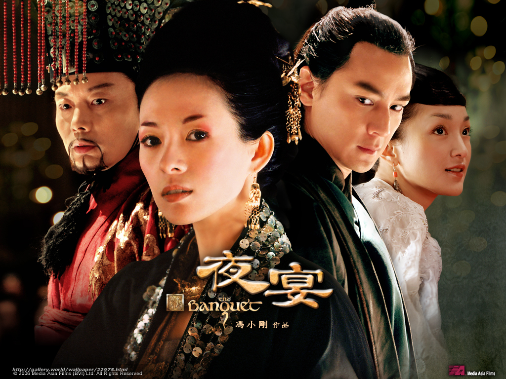 Старый азиатский фильм достала здоровенный