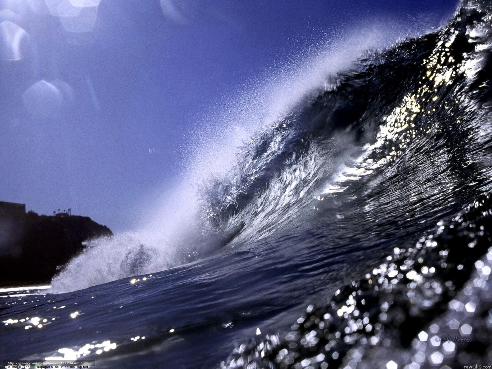 Мерцающие картинки моря, дочурке спокойной ночи