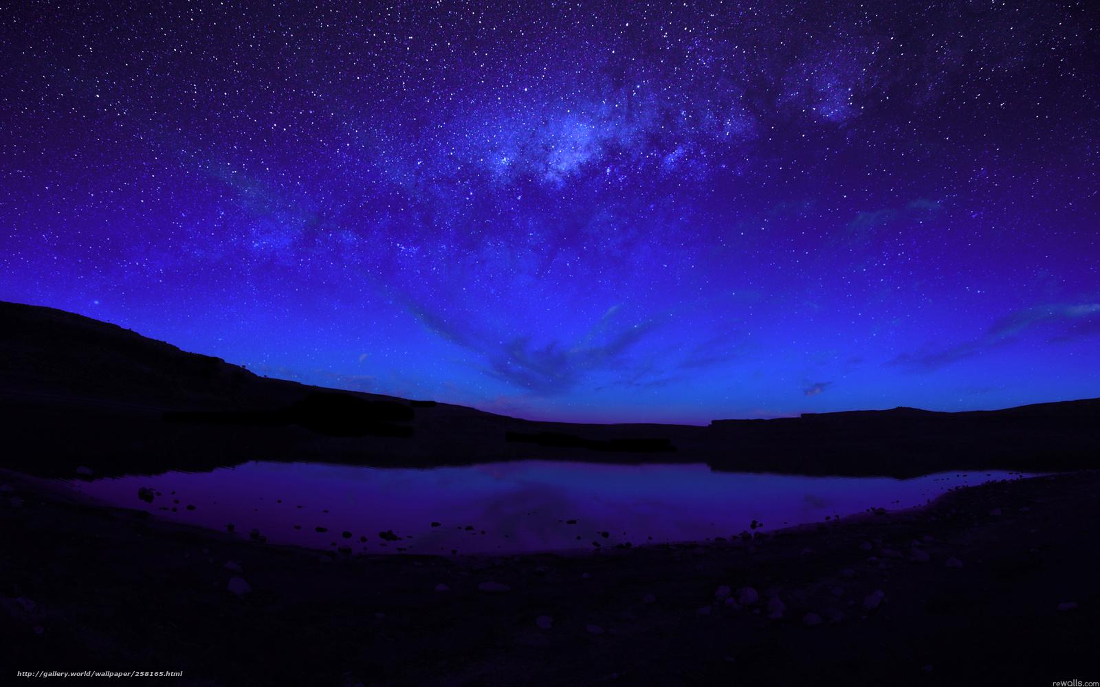 картинка ясное ночное небо есть