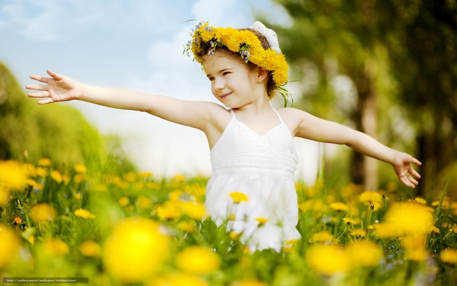 Картинка радостное настроение