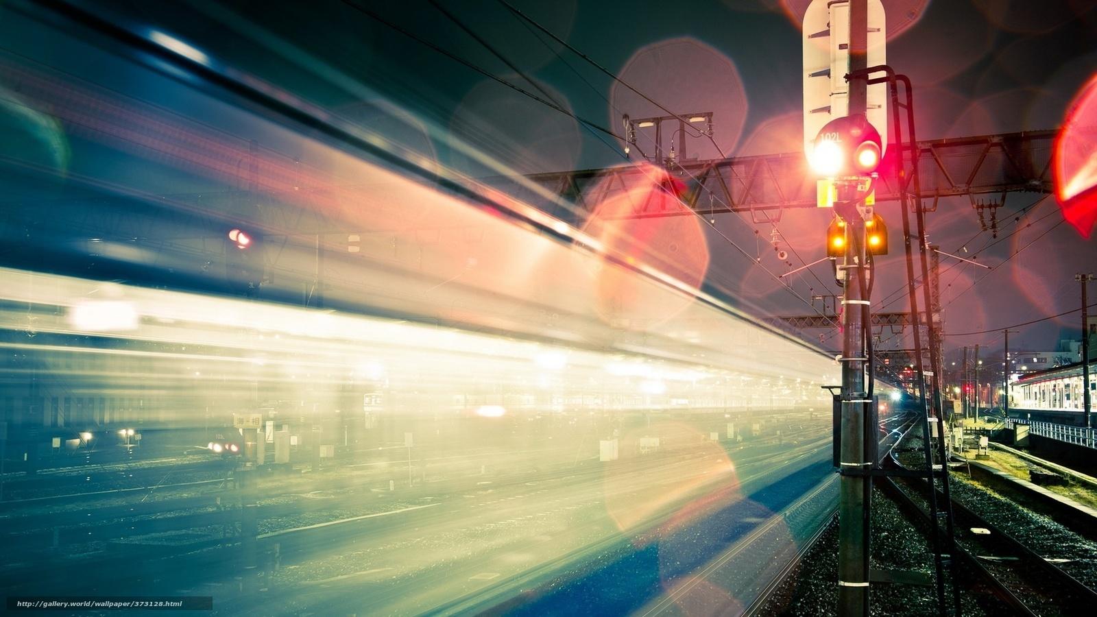 женские картинки железнодорожного движения постулат имеет